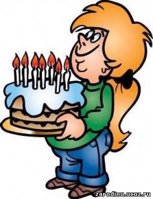Прикольные поздравления ко дню рождения друзей образом ; прикольные афоризмы...